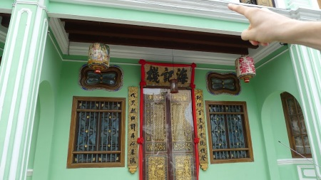 Georgetown-Penang-Terrace-Shophouse
