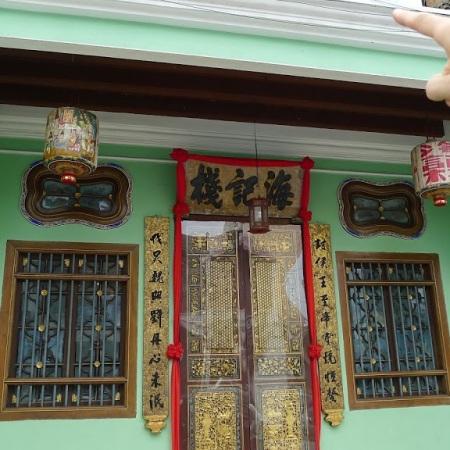 Georgetown-Penang-Terrace-Shophouse